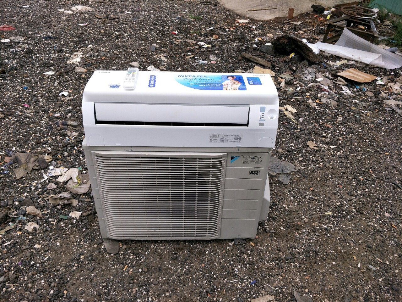Mua máy lạnh nội địa nhật tại Tân Phú