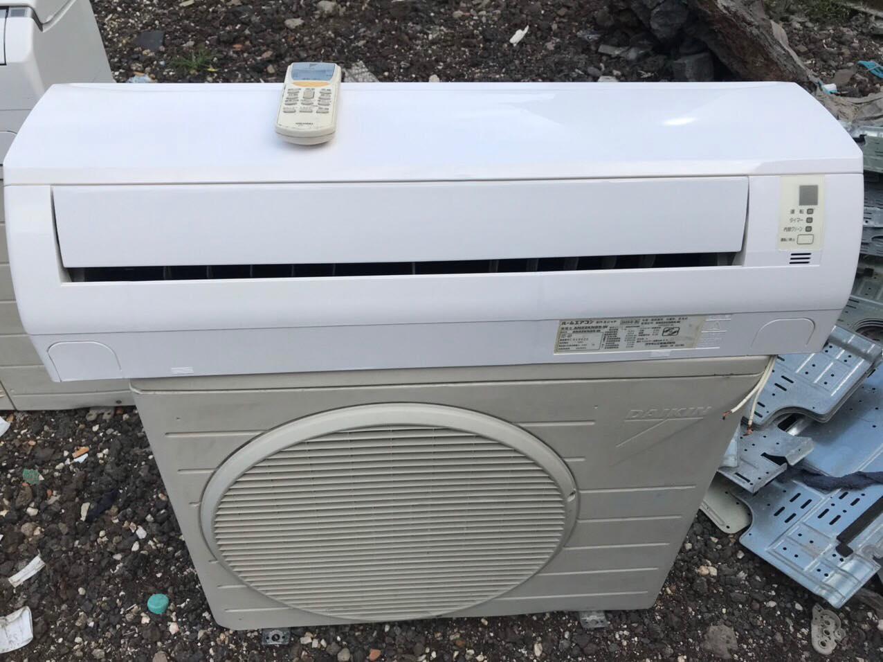 Máy lạnh daikin inverter 1hp AN22KNBS-W