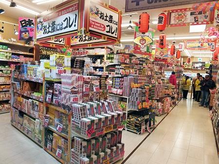Tại Sao Hàng Nhật Nội Địa Lại Được Ưa Chuộng ?