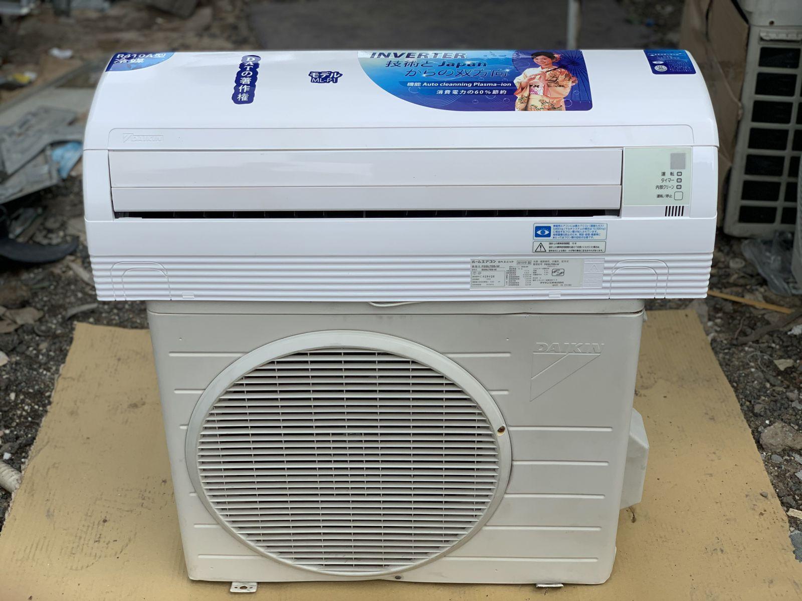 Máy lạnh cũ daikin cao cấp 1.5 hp điện 100v đời 2010