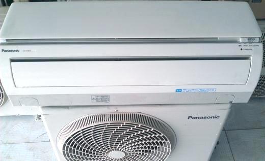 máy lạnh nội địa panasonic