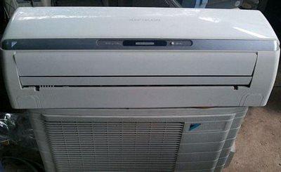 máy lạnh nội địa toshiba